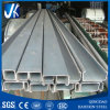 Galvanized Steel C Purlin Steel Structure Cold Rolled (JHX-008)