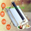 Solar Barbecue Grill for Camping