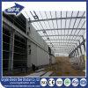 General Industrial Warehouse Workshop Building