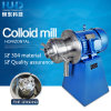 Stainless Steel Horizontal Colloid Mill