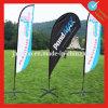 Cheap Custom Polyester Flutter Banner