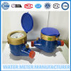"Domestic Water Meter Dn 20mm (3/4"")"