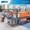 Heat Shrink Automatic Wrap Packing Machine (MBJ-200)