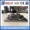 Tie Plate for High-Speed Railway Ana Common Railway Ductile Iron/Ductile Cast Iron/Nodular Iron/Nodular Cast Iron
