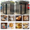 Commercial Used Bread/Pizza Baking Machine Electric Oven (ZC-100C)
