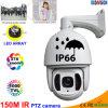 Weatherproof Sony 1200tvl CCTV IR High Speed Dome PTZ Camera