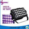 24PCS *10W 5in1 LED Wash Stage PAR Light (HL-028)