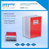 17kw Solar Power Inverter Three Phase Pump Inverter 220V 380V for 15kw Motor (UNIV-17KPP3)