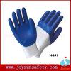 Nitrile Coating Gloves Working Cotton Glove (N451)