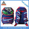 Good Quality Ergonomic Boys Student School Double Shoulder Backpack Bag