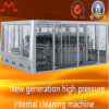 New Generation High Pressure Internal Cleaning Machine for 3-5 Gallon Bottle Capacity at 900-3000bph