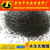 Anthracite Filter Media / Anthracite Coal Price for Industrial Water