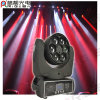 6PCS 10W Beam Moving Head Stage Light