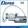 Automatic Door Operator Kit Spare Motor