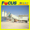 ISO Certified 50~60m3/H Mobile Concrete Batching Plant, Trailer Concrete Plant