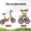 "Single Speed 14"" Electric Bike One Second Folding"