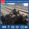 1045 Seamless Steel Pipe