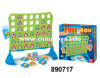 Education Game Toys with Puppies and Kittens (890717)