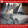 Round API Longitudinal Weld Pipe ERW Steel Pipe