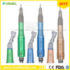 Good Quality Colorful Dental Student Kit Low Speed Handpiece Set