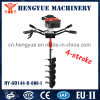 The Ground Drill with High Quality *