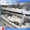 Hot Sale Design Broiler Chicken Cage with Cooling System