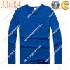 Men's Pajamas with Cotton Fabric (UMPC04)