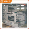 Automatic Flexographic Printing Machine (AC650-4B)