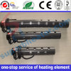 High Quality Infrared Quartz Heater