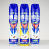 China Pyrethroids Aerosol Insecticide Spray