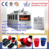 Automatic Plastic Cup Making Machine (FJL-660SB-C)