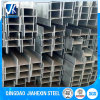 Modular Building Steel Structure Hot Rolled Galvanized Slotted Steel H Beam