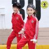 Custom Primary School Uniform Tracksuit Designs Kids School Uniform Design Wholesale