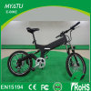 20 Folding Electric Mountain Bike/Electric Chopper Bike for Adult 50km/H