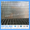 Molybdenum Crimped Wire Mesh (6 Mesh)