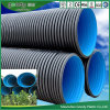 PE Double Wall Corrugated Pipe Drainage Pipe