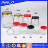(45ml, 60ml, 80ml) Glass Square Honey Jars Food Packaging Herb Storage Container