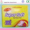 2017 Best Sale Super Absorpbent Cotton Sanitary Napkin