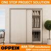 Oppein Project Modern Wood Grain Melamine Sliding Wardrobe (YG15-M03)