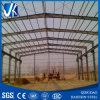 Steel Structure Building (JHX SS0012)