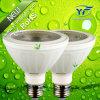 E27 5W cUL LED Lights with RoHS CE SAA UL