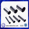 Small Size Stainless Steel Tube