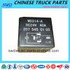 Electric System Relay for Beiben Truck Spare Part (2075450105)