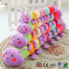 Caterpillar Plush Long Soft Stuffed Kids Funny Toy