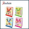 4c Printed Ribbon Rope Birthday Hand Shopping Gift Paper Bag