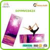 Custom Label Printed Yoga&Pilate Mat, Strap Included