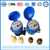 Single Jet Class C Brass Water Meter Price Lxsg-15e-50e