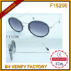New Round Frame Sunglasses with Free Sample (F15206)