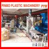 Pet Flakes Waste Recycling Machinery