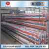 China Supplier Q235 Universal Flat Bar